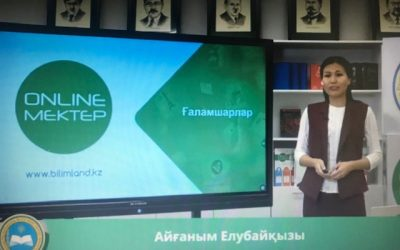 Satylova Aiganym took part in the design and development of video lessons for online learning in comprehensive schools.